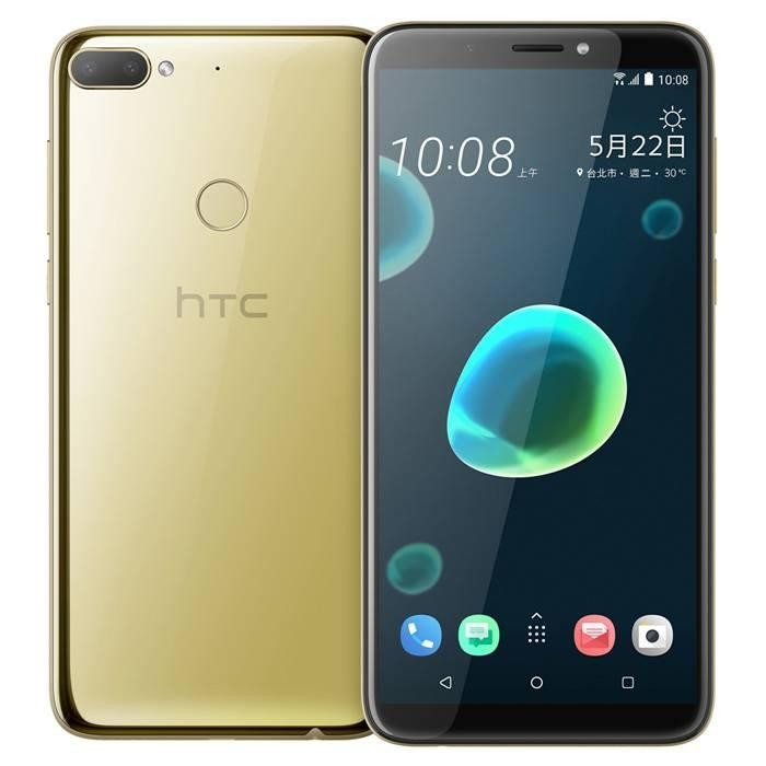 Смартфон HTC Desire 12 3/32GB Dual Gold